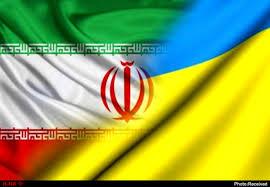 یک مقام ایرانی به اوکراین سفر میکند