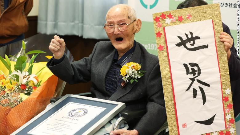 پیرترین فرد جهان درگذشت+عکس