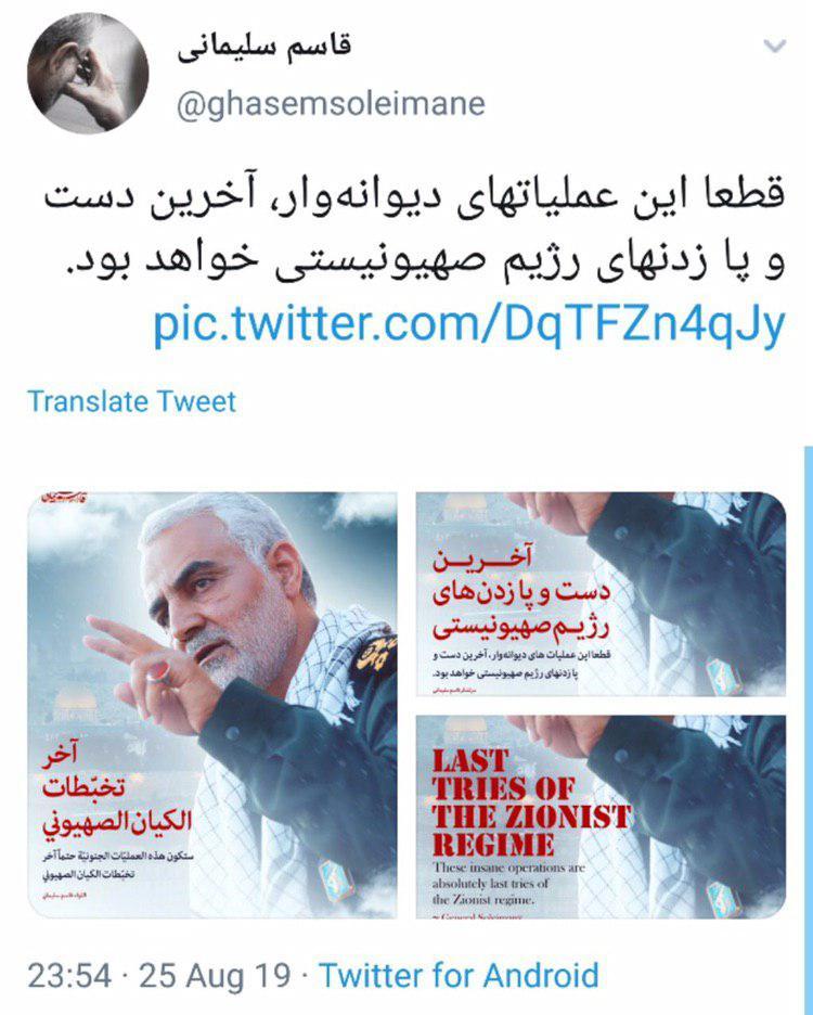 واکنش سردار سلیمانی به حمله اسرائیل به لبنان