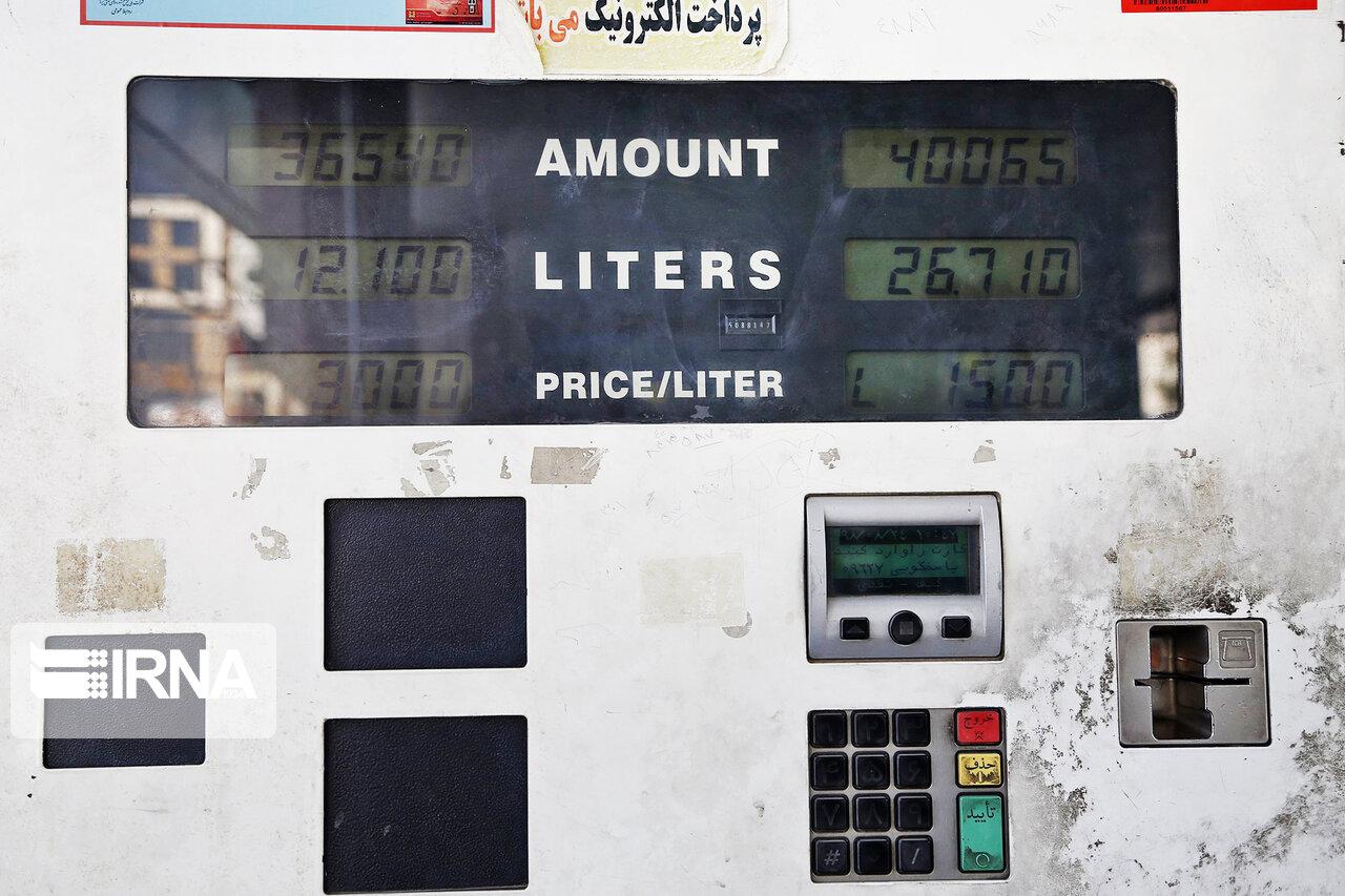 سرنوشت سهمیه بنزین خودروهای فرسوده چه میشود؟