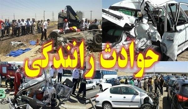 مرگ 450 نفر بر اثر حوادث رانندگی مازندران