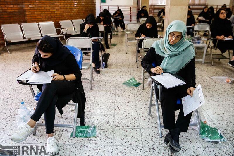 آزمونهای فروردین و اردیبهشت وزارت بهداشت لغو شد