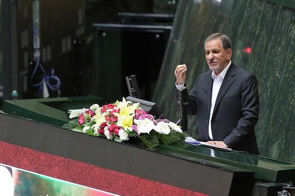معاون اول رییسجمهوری در مجلس حضور مییابد