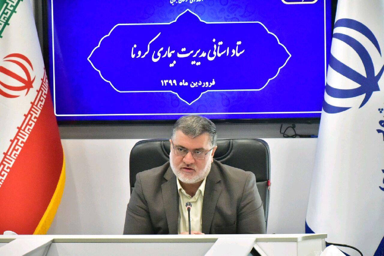 اعمال ممنوعیت تردد از ساعت صفر امشب در خراسان جنوبی