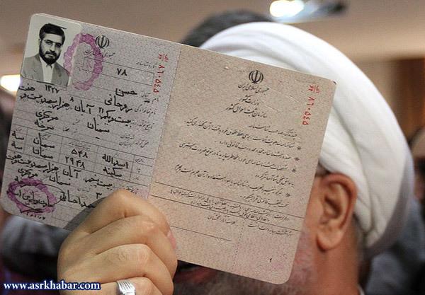 سایت قیمت طلا در ایران