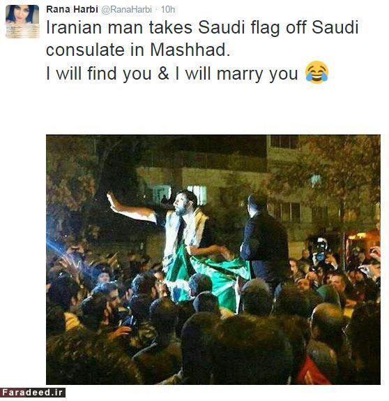 جنجال بازیگر زن لبنـانی: شوخی کردم؛ ایرانیـا جنبه ندارن!+تصویـر