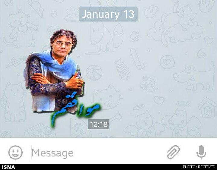 تلگرام ورزش صبحگاهی استیکر خسرو شکیبایی در تلگرام!+تصویر