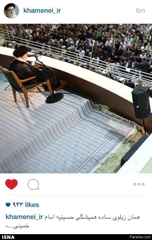 عکس معنادار اینستاگرام رهبر انقلاب/ تصویر