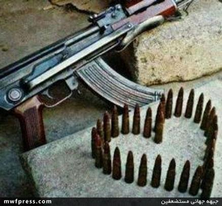 وقتی داعشیها عاشق میشوند/ عکس