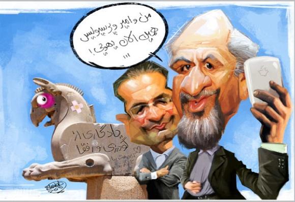 کاریکاتور/ سلفی وزیر ورزش با پرسپولیس