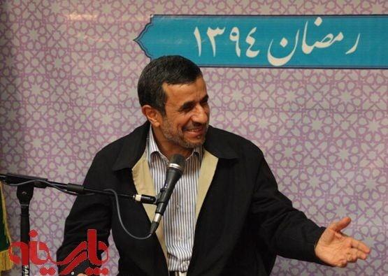 تصویر/ کاپشن جدید محمود احمدینژاد