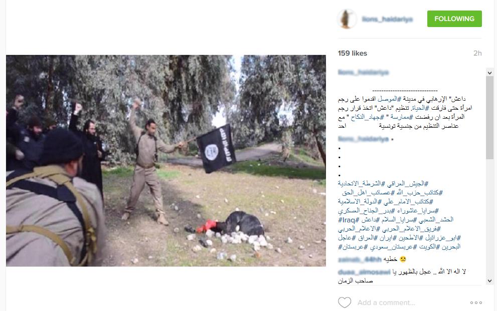 سنگسار یک زن توسط داعش+تصویر