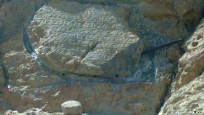 کتیبه 3000ساله را از کوه کندند و بردند +عکس
