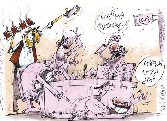 قیمت اپارتمان در گاندی تهران