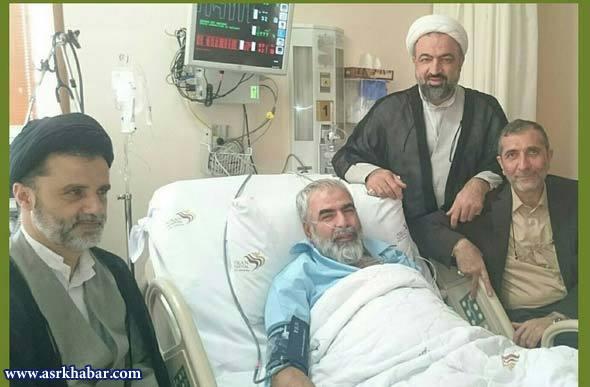 حسینیان در بیمارستان