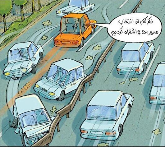 50925 103 کاریکاتور/ اشتباه ۵۰ درصدی احمدینژاد!