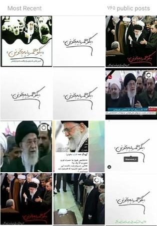 بازتاب تذکر رهبری در مراسم تشییع آیتالله هاشمی +تصاویر