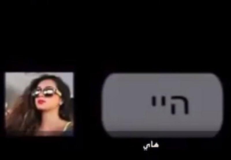 هک تلفنهمراه نظامیاناسرائیلی از طریق یک دختر جذاب توسط حماس+تصویر
