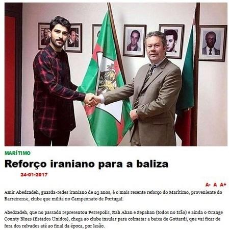 پسر عابدزاده تیتر یک رسانههای پرتغالی +عکس