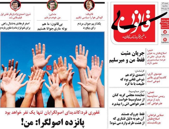 اصغر فرهادی دنبال احمدی نژاد! + جدیدترین خبرسازی رسانه ملی!
