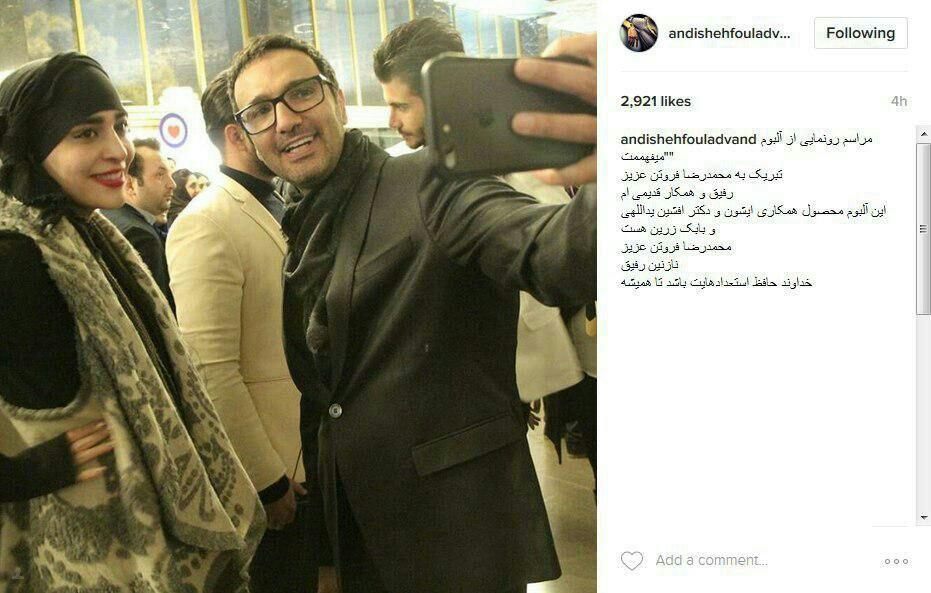 عیدی مستمری بگیران کمیته امداد95 تدبیر - سلفی جالب اندیشه فولادوند با محمدرضا فروتن