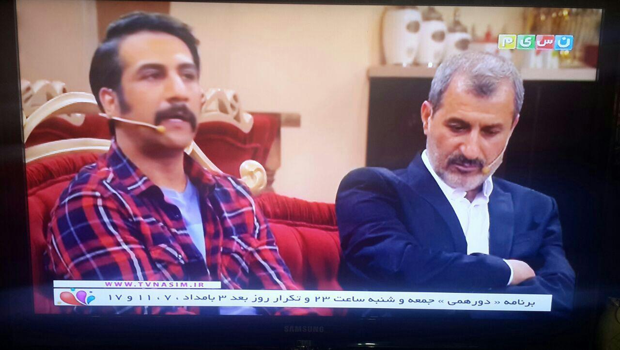 رازهای زندگی مرد جنجالی فوتبال ایران