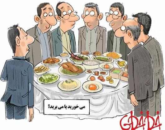 کاریکاتور/ پذیرایی 1.5 میلیاردی در شهرداری!
