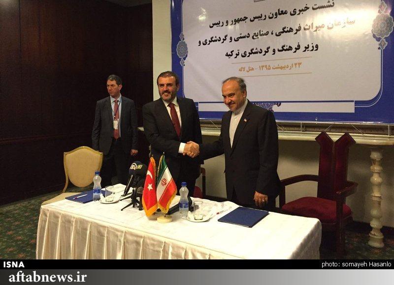 ترکیه 10 هتل در ایران میسازد