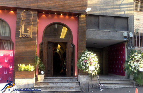 محمدرضا گلزار هم رستوران زد+تصاویر