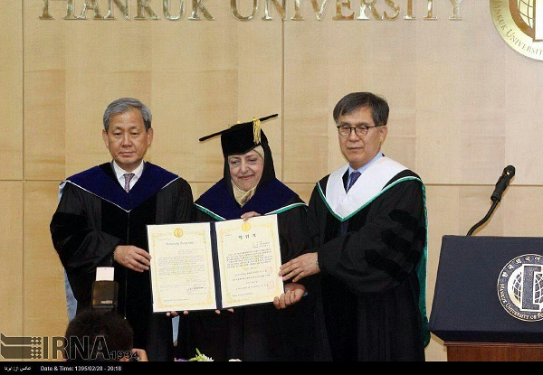 اهدای دکترای افتخاری دانشگاه کره جنوبی به ابتکار+عکس