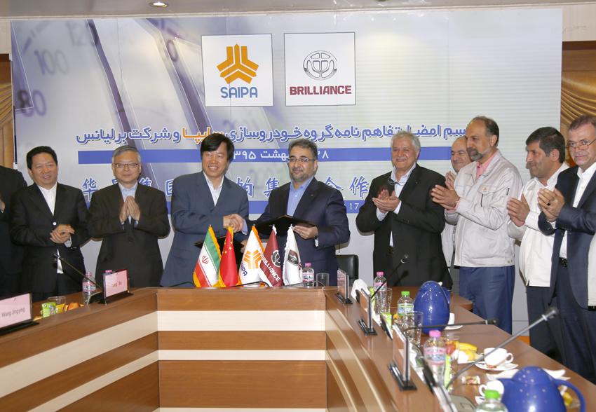 درخواست برای سرمایهگذاری بی ام دبلیو برلیانس در ایران