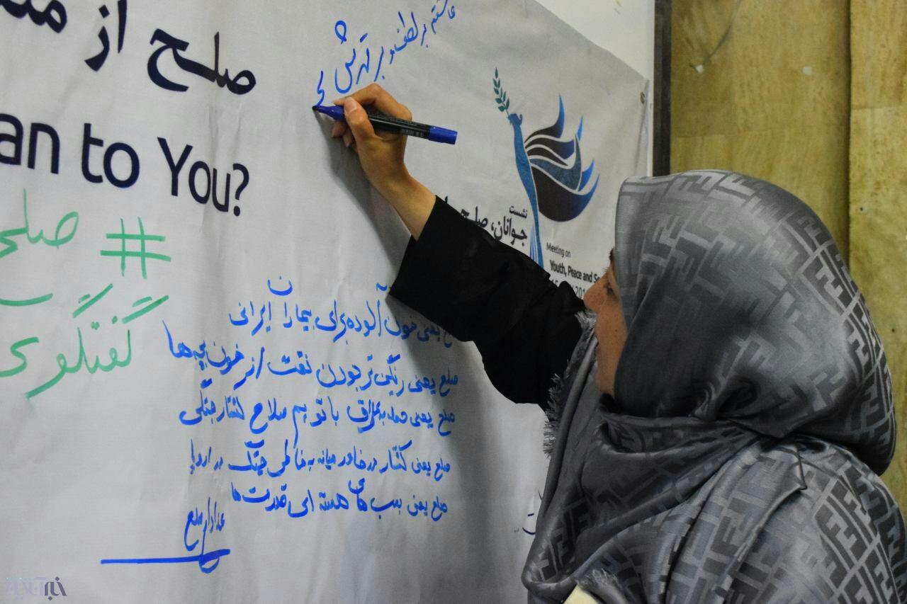 دستنوشته شاعرانه همسر ظریف بر روی دیوار/ عکس
