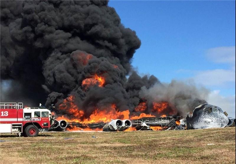 سقوط بمب افکن نیروی هوایی امریکا در گوآم