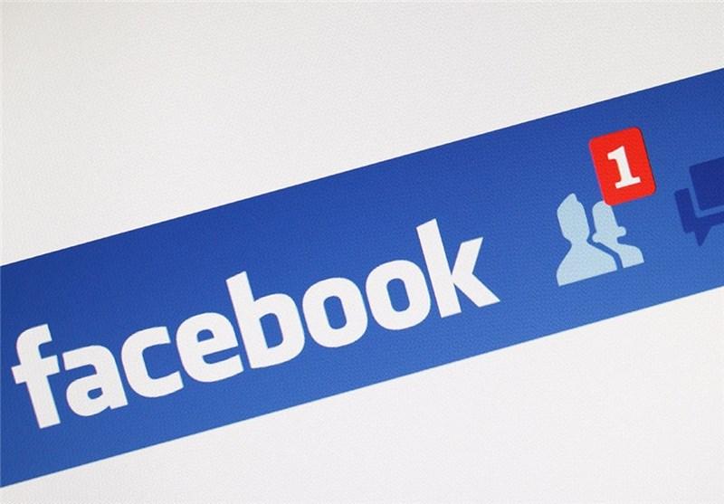 فیسبوک در سراشیبی افول محبوبیت