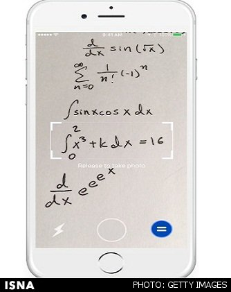 حل معادلات ریاضی با اپلیکیشن تلفن همراه+تصاویر