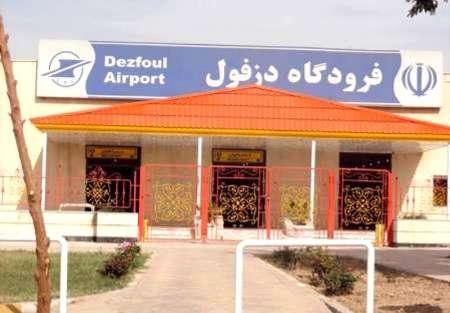 سرگردانی مسافران پرواز تهران - دزفول در فرودگاه
