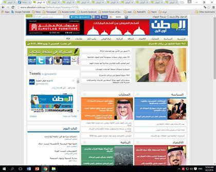 انتقاد شدید ولیعهد سعودی از بن سلمان