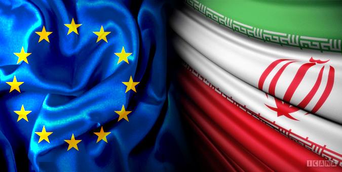 اروپا میخواهد بزرگترین شریک تجاری ایران باشد/ چهچیزی مانع است؟