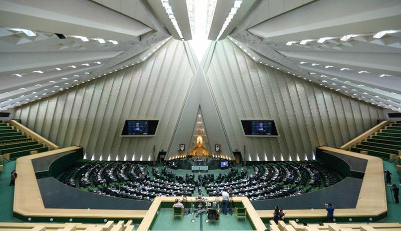 داوطلبان کمیسیونهای مجلس مشخص شدند/ لاریجانی به امنیت میرود/ عارف و مطهری عضو کدام کمیسیون میشود؟+جزئیات