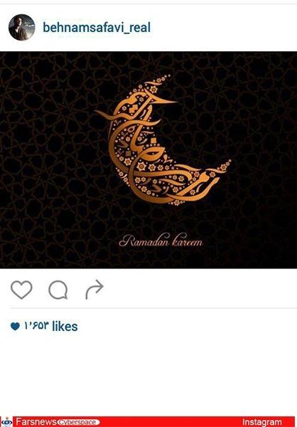 ماه رمضان در اینستاگرام چهرههای سرشناس +تصاویر