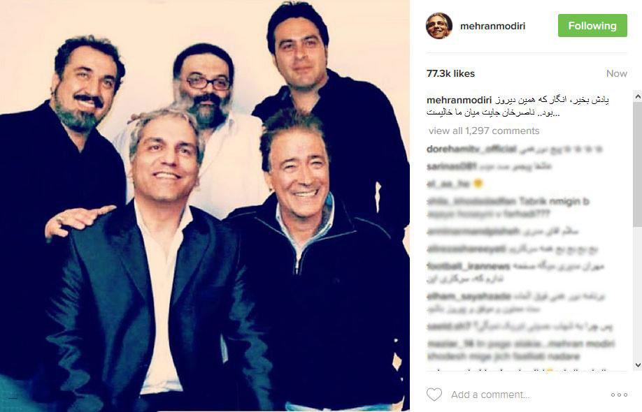 مهران مدیری در کنار ناصر حجازی +عکس