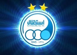 سازمان لیگ ستارههای لوگوی استقلال را برگرداند