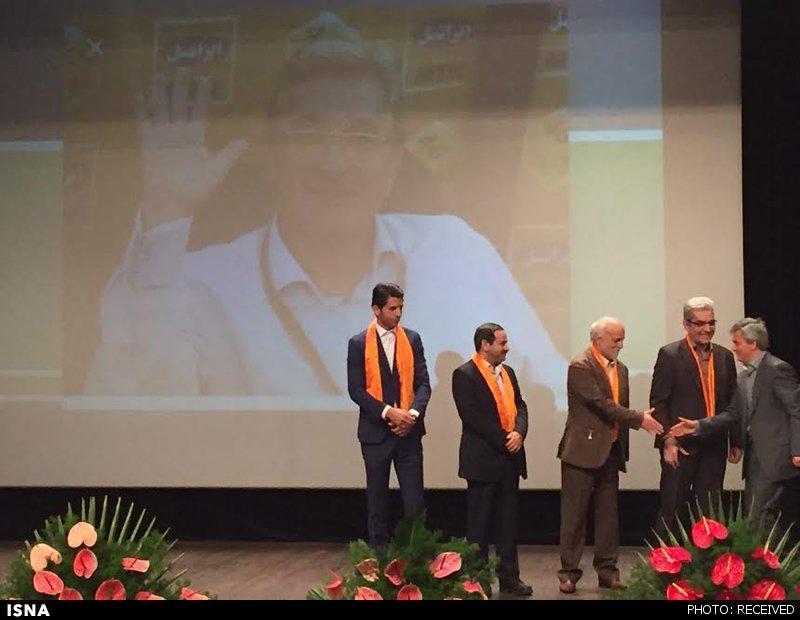 حضور خوردبین و طالبلو در مراسم روز جهانی ام اس+تصویر