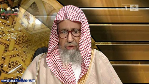 مفتی سعودی: عکس گرفتن از گربه حرام است