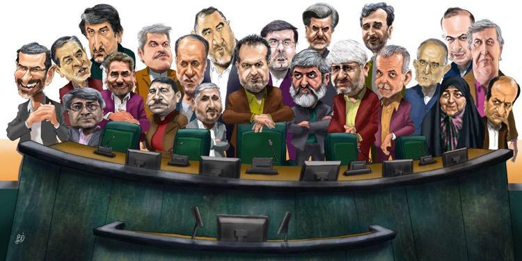 کاریکاتور/ همه نامزدهای هیات رئیسه مجلس!