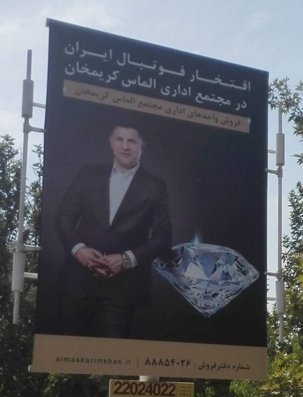 مرکز فروش لباس کار در تهران