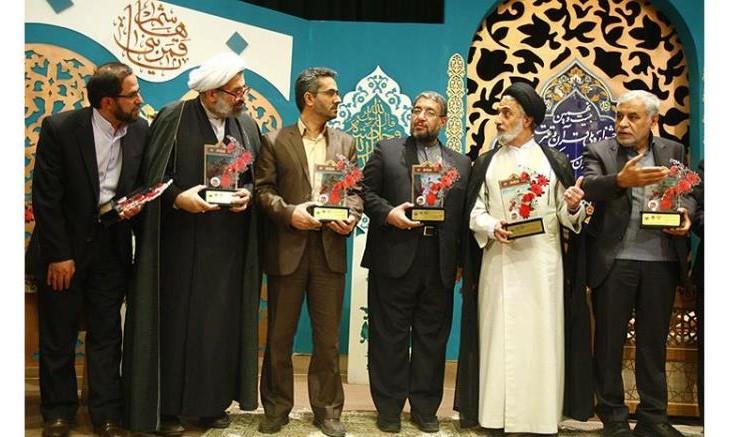 طوری باید قرآن را تلاوت کرد که گویا قرآن بر تلاوت کننده نازل می شود...