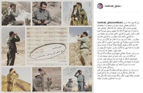 واکنش مهراب قاسمخانی به ماجرای افشای فیشهایحقوقی+ عکس