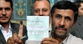 مخالفت صریح رهبر انقلاب با نامزدی احمدینژاد در انتخابات ریاستجمهوری/واکنش و رفتار احمدینژاد چگونه خواهد بود؟