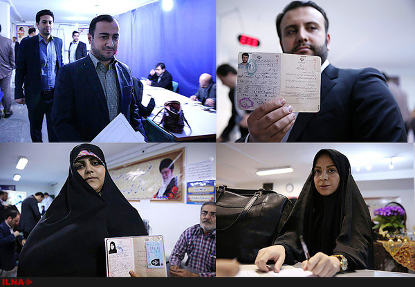 خیز آقازادهها برای انتخابات شورای شهر تهران
